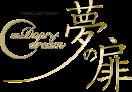 札幌すすきの風俗ソープ「夢の扉」